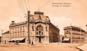 Osiguranje u Srbiji